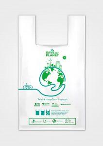 Desain Packaging Plastik 3 - PT. Sekawan Intiplast
